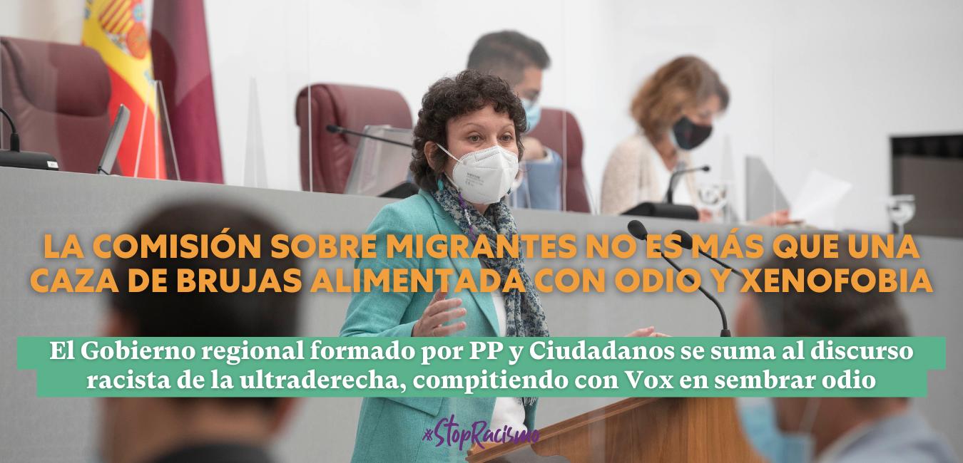 comisión migración murcia