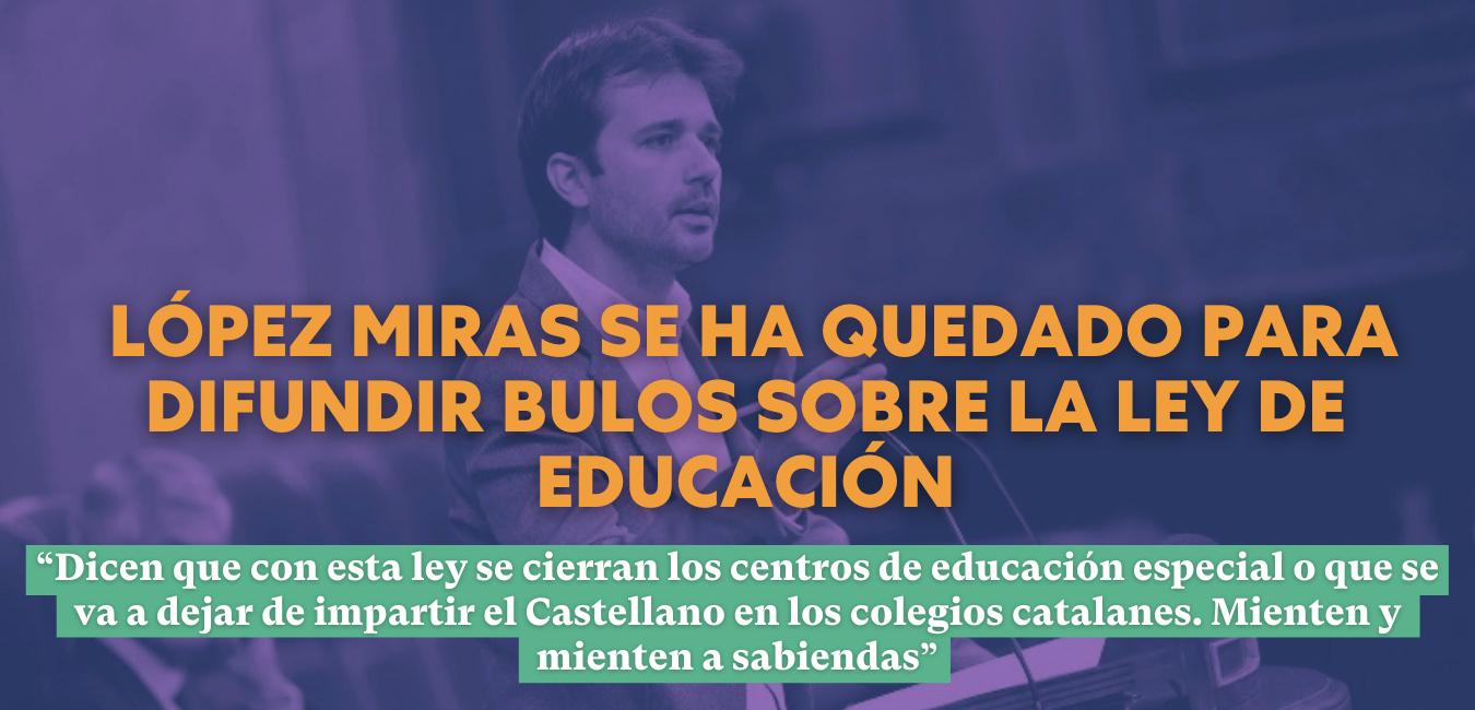 LEY DE EDUCACIÓN - LOMLOE